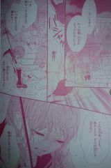 ashita-no-3600-byou-ch13_9